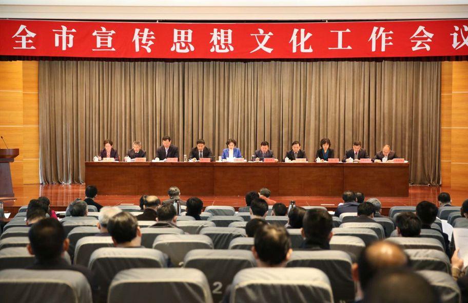 2019年度全市宣传思想文化工作,连云港共青团收获满满!