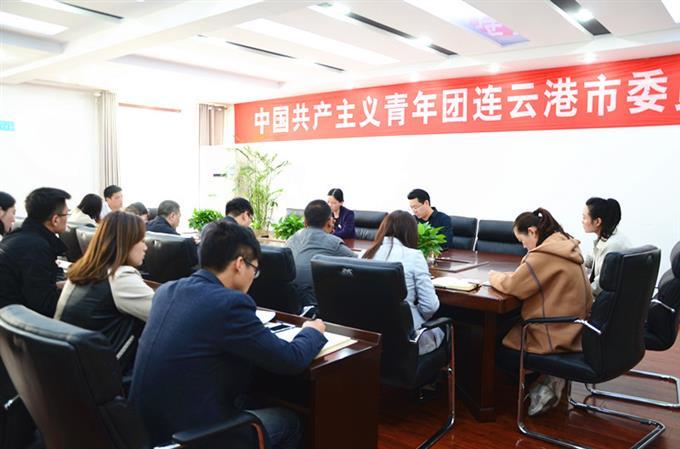 团市委召开专题会议学习传达项书记在群团工作座谈会上讲话精神