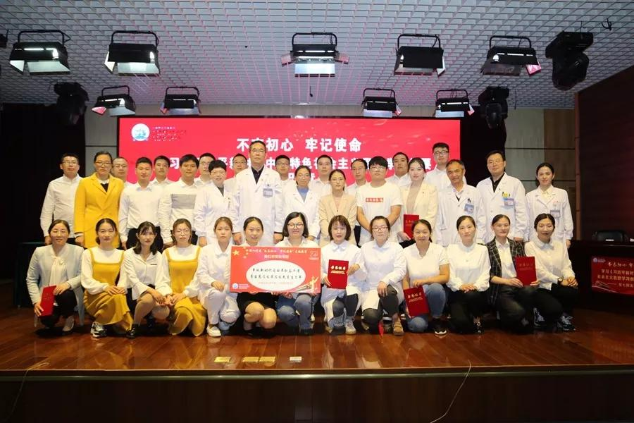 连二医举办学习《习近平新时代中国特色社会主义思想学习纲要》知识竞赛