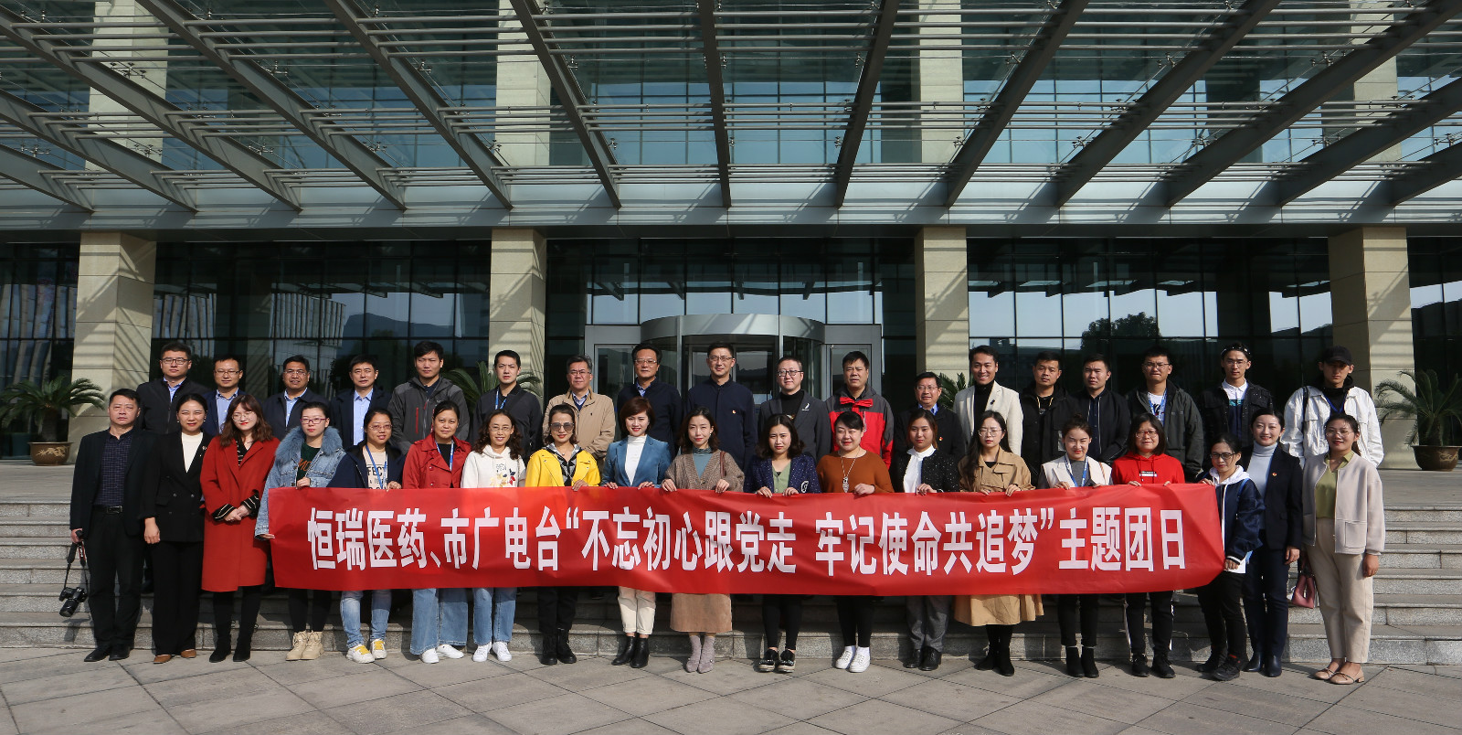 江苏连云港:青年记者话初心 聚焦恒瑞谈创新